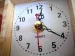 clock_lock